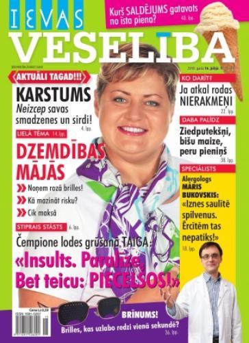 IEVAS VESELĪBA Nr. 15 2010