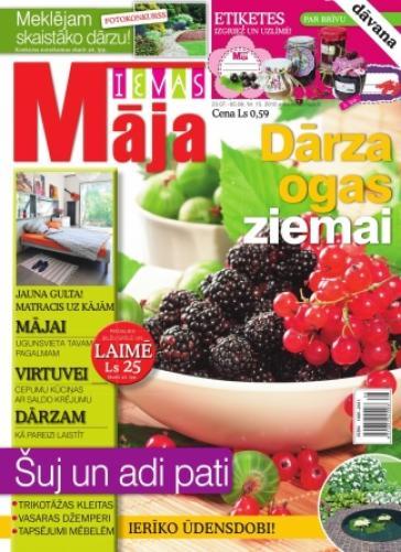 IEVAS MĀJA Nr. 15 2010