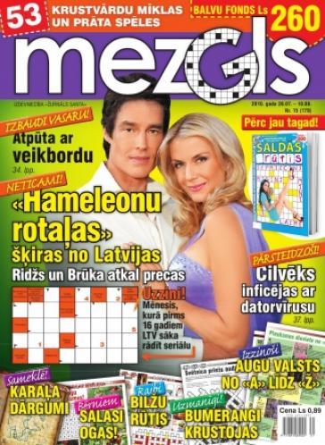 MEZGLS Nr. 15 2010