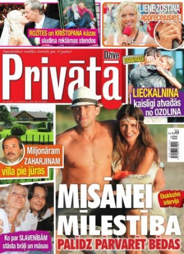 PRIVĀTĀ DZĪVE Nr. 30 2010