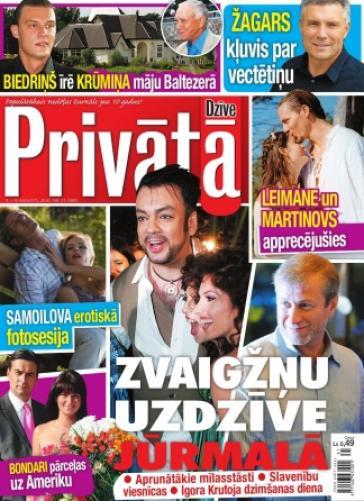 PRIVĀTĀ DZĪVE Nr. 31 2010