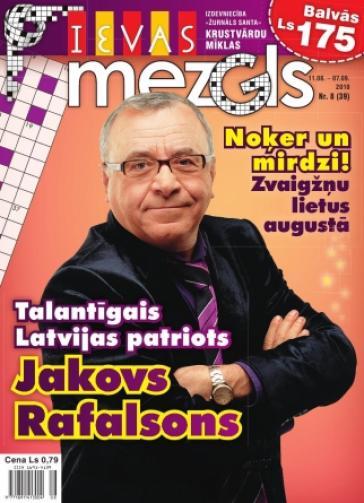 IEVAS MEZGLS Nr. 8 2010