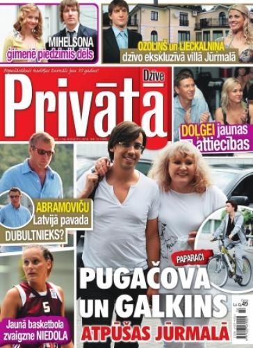 PRIVĀTĀ DZĪVE Nr. 32 2010