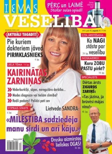 IEVAS VESELĪBA Nr. 17 2010