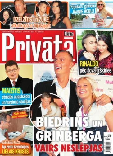 PRIVĀTĀ DZĪVE Nr. 33 2010