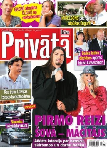 PRIVĀTĀ DZĪVE Nr. 34 2010