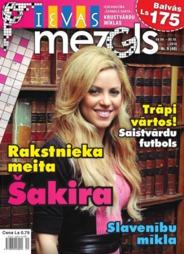 IEVAS MEZGLS Nr. 9 2010