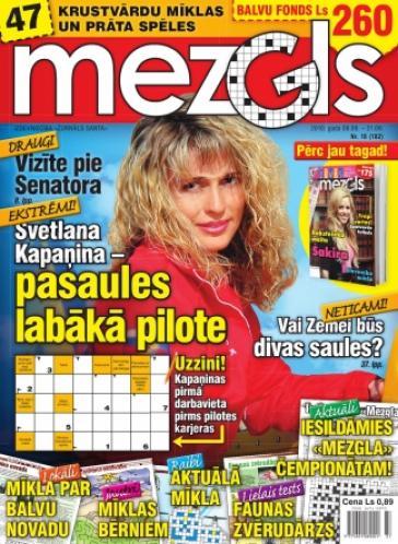MEZGLS Nr. 18 2010