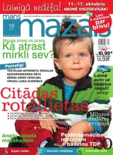MANS MAZAIS Nr. 10 2010
