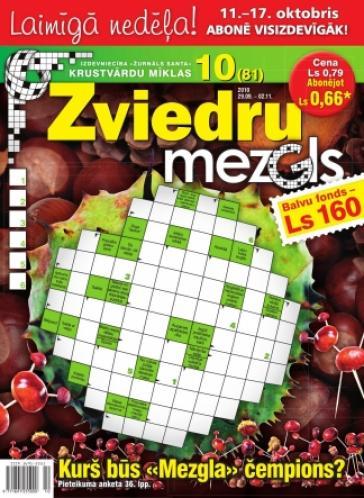 ZVIEDRU MEZGLS Nr. 10 2010