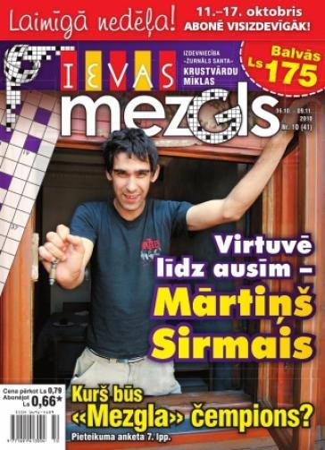 IEVAS MEZGLS Nr. 10 2010