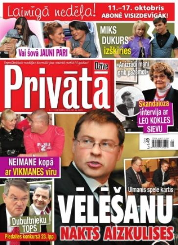 PRIVĀTĀ DZĪVE Nr. 40 2010