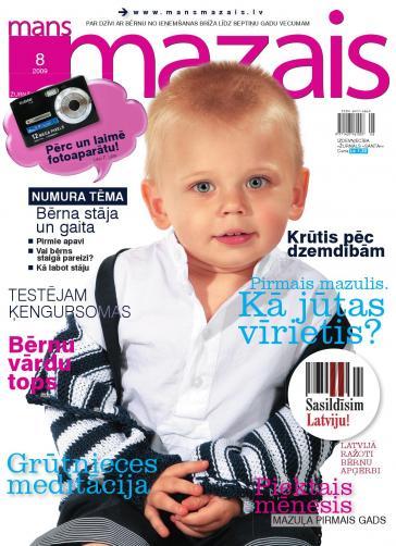 MANS MAZAIS Nr. 8 2009