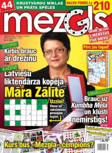 MEZGLS Nr. 21 2010