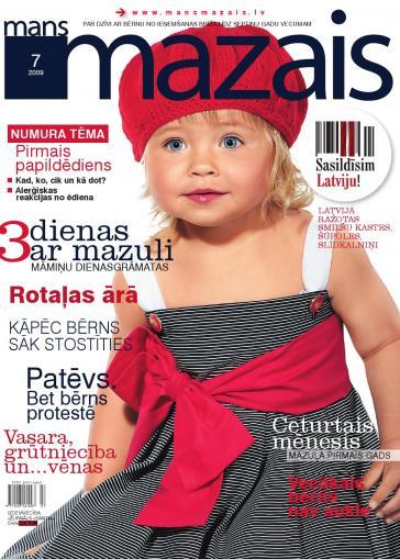 MANS MAZAIS Nr. 7 2009