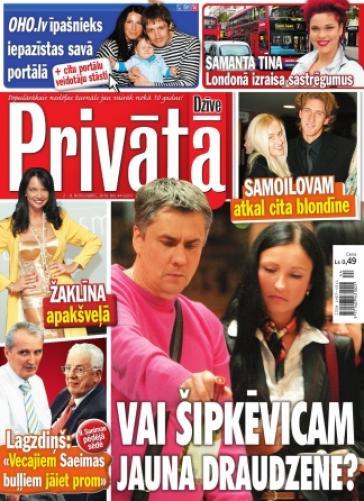 PRIVĀTĀ DZĪVE Nr. 44 2010