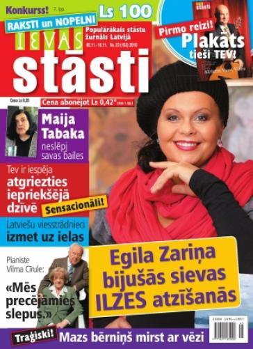 IEVAS STĀSTI Nr. 23 2010