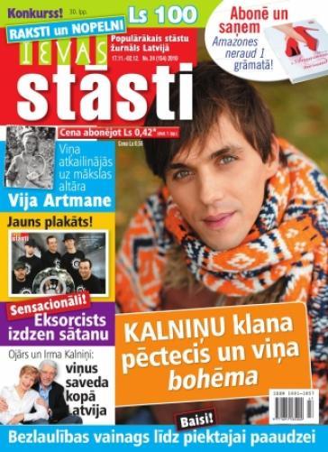 IEVAS STĀSTI Nr. 24 2010