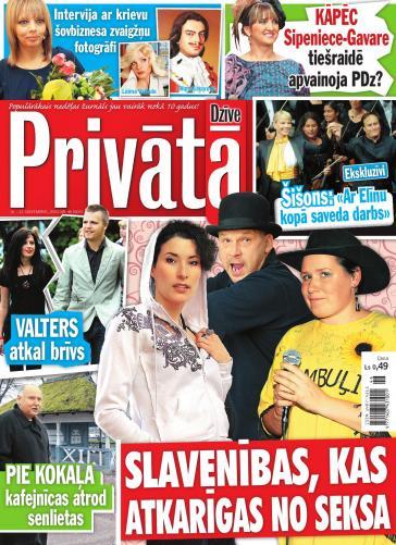 PRIVĀTĀ DZĪVE Nr. 46 2010