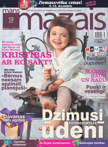 MANS MAZAIS Nr. 12 2010