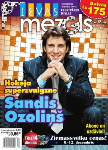 IEVAS MEZGLS Nr. 12 2011