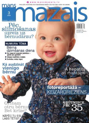 MANS MAZAIS Nr. 3 2009
