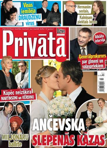 PRIVĀTĀ DZĪVE Nr. 50 2010