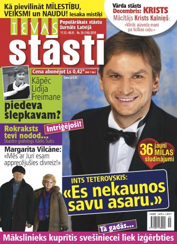 IEVAS STĀSTI Nr. 26 2010