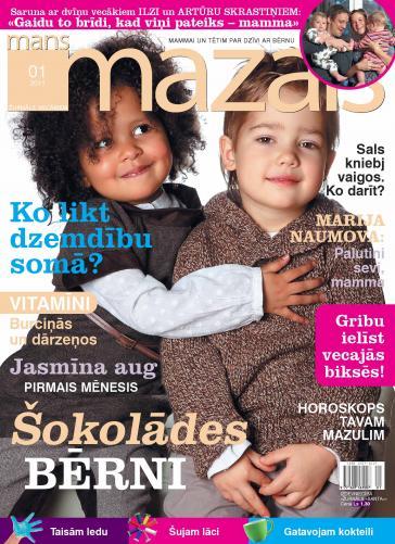 MANS MAZAIS Nr. 1 2011