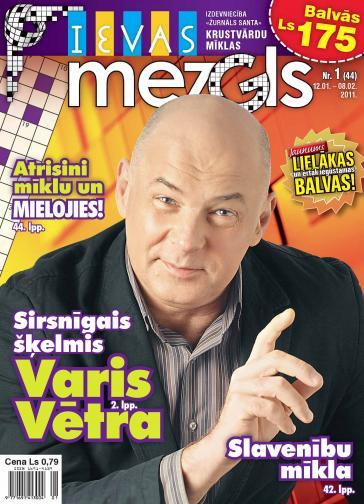 IEVAS MEZGLS Nr. 1 2011