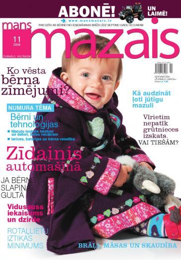 MANS MAZAIS Nr. 11 2008
