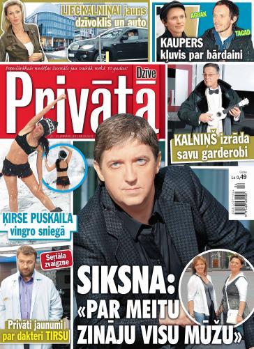 PRIVĀTĀ DZĪVE Nr. 4 2011