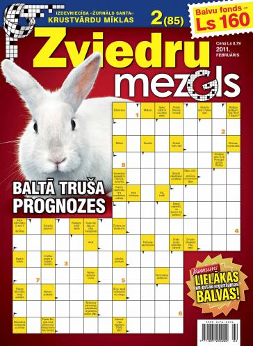 ZVIEDRU MEZGLS Nr. 2 2011