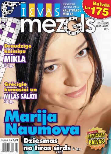 IEVAS MEZGLS Nr. 2 2011