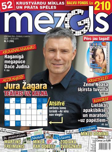 MEZGLS Nr. 3 2011