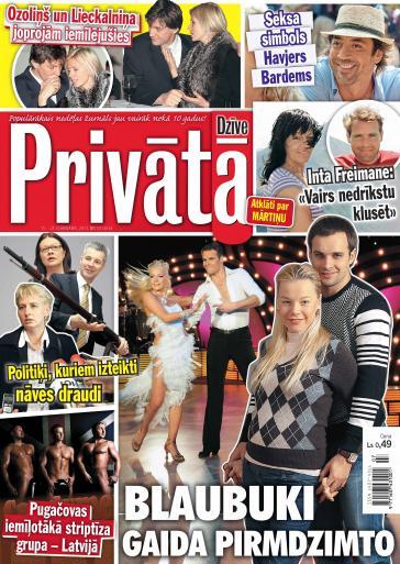PRIVĀTĀ DZĪVE Nr. 7 2011