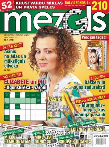 MEZGLS Nr. 4 2011