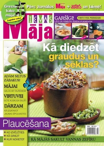 IEVAS MĀJA Nr. 4 2011