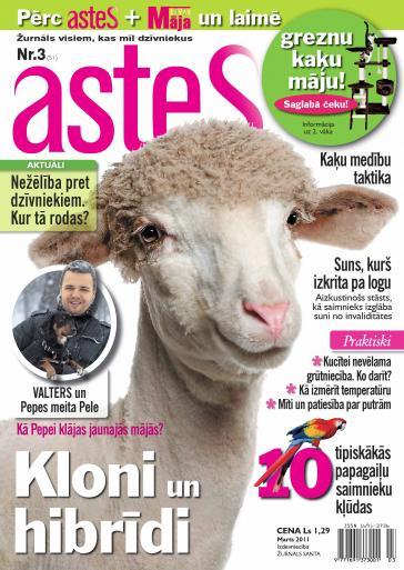 ASTES Nr. 3 2011