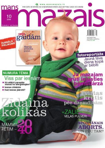 MANS MAZAIS Nr. 10 2008