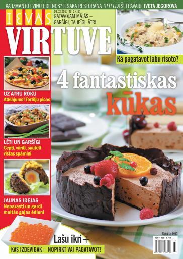 IEVAS VIRTUVE Nr. 3 2011