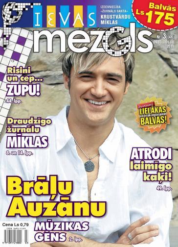 IEVAS MEZGLS Nr. 3 2011