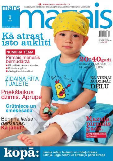 MANS MAZAIS Nr. 8 2008
