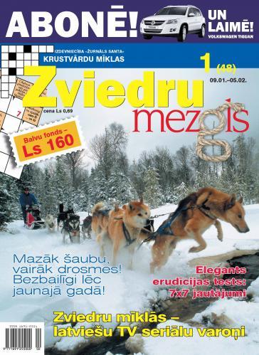 ZVIEDRU MEZGLS Nr. 1 2008