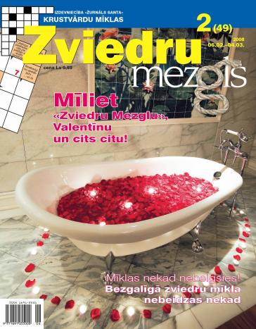 ZVIEDRU MEZGLS Nr. 2 2008