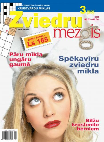 ZVIEDRU MEZGLS Nr. 3 2008