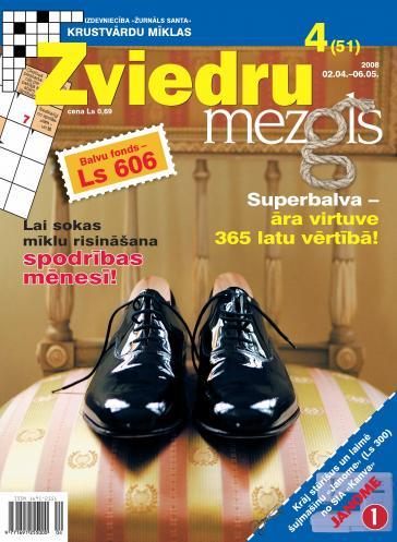 ZVIEDRU MEZGLS Nr. 4 2008