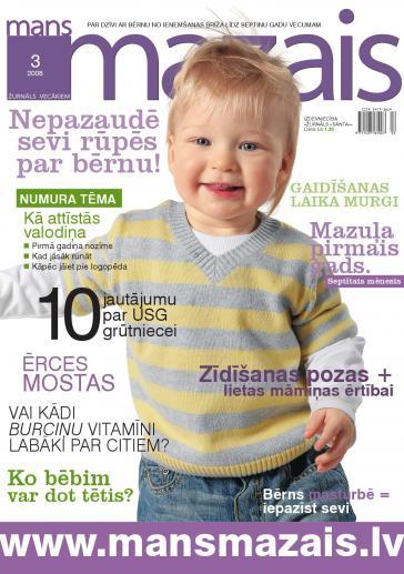 MANS MAZAIS Nr. 3 2008