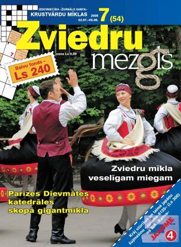 ZVIEDRU MEZGLS Nr. 7 2008