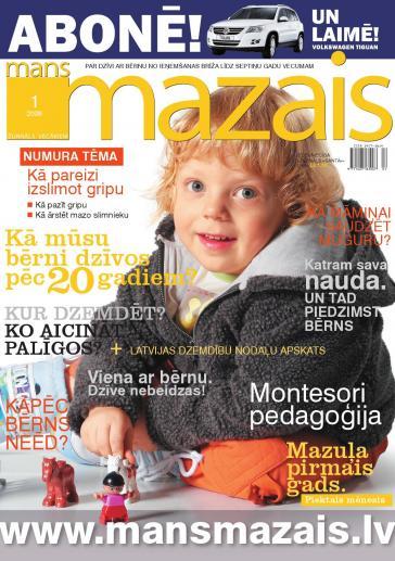 MANS MAZAIS Nr. 1 2008